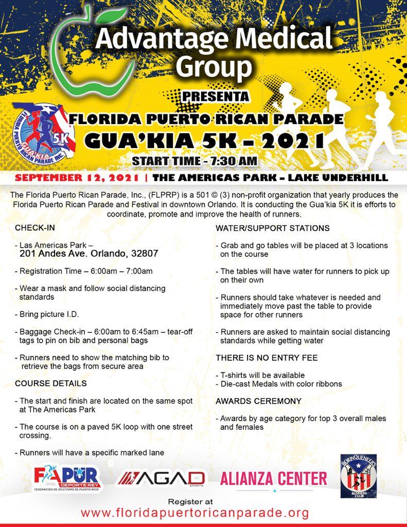 guakia